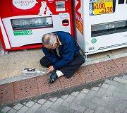 Japonijos benamiai, girtuokliai ir kiti visuomenės atstumtieji