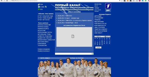 """Ukrainos programišiai skelbia karą Rusijai: nulaužta """"Piervyj kanal"""" svetainė"""