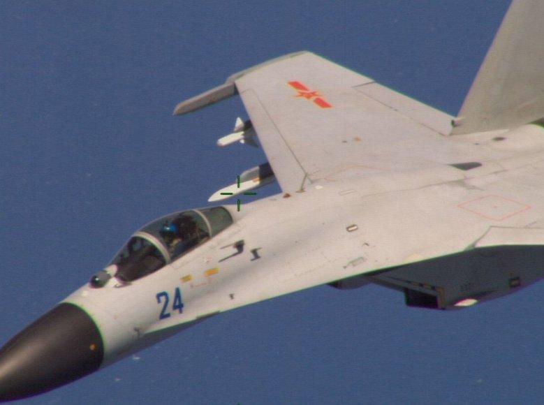 Kinijos karinis lėktuvas