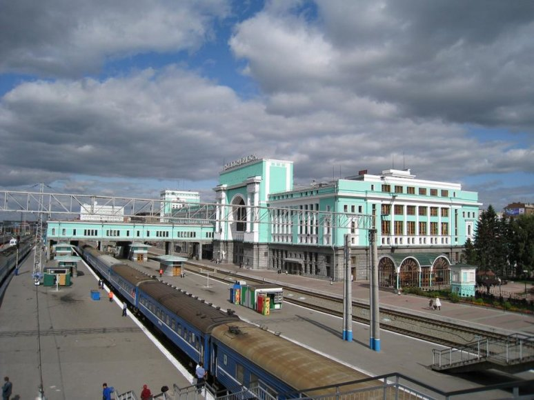 Novosibirskas
