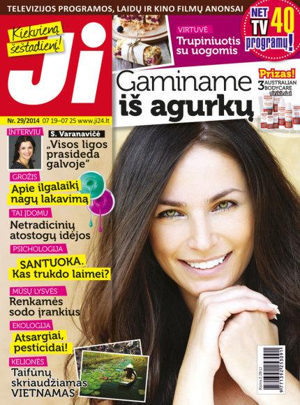 """2014 m. liepos mėnesio žurnalo """"Ji"""" Nr. 29"""