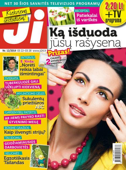 """2014 m. kovo mėnesio žurnalo """"Ji"""" Nr. 12"""