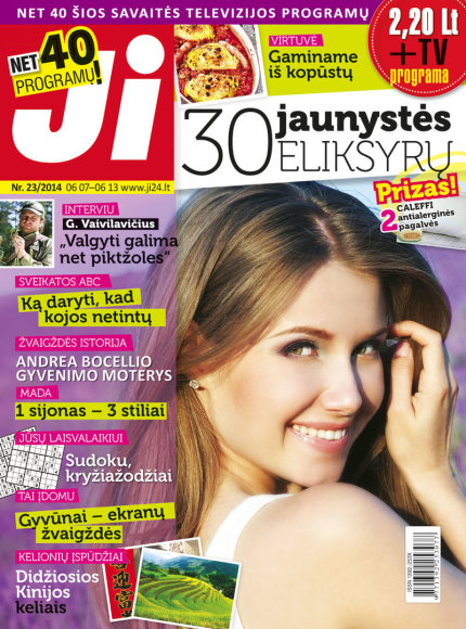 """23 žurnalo """"Ji"""" numeris"""