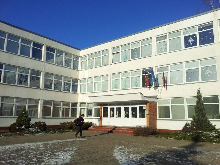 Vasilijaus Kačialovo gimnazija