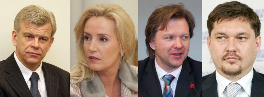Vytautas Galvonas, Živilė Pinskuvienė,  Rytis Šatkauskas, Almantas Petkus