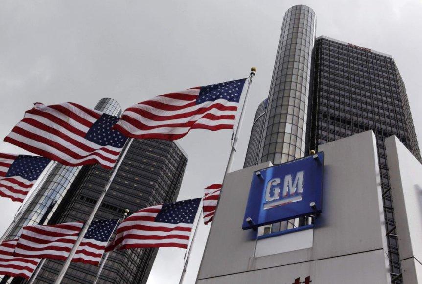 """""""General Motors"""" būstinė"""