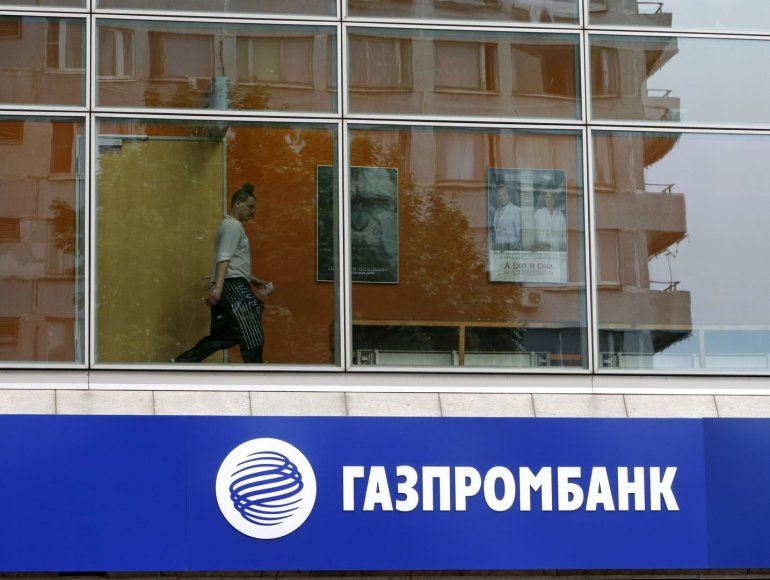"Rusijos bankas ""Gazprombank"""