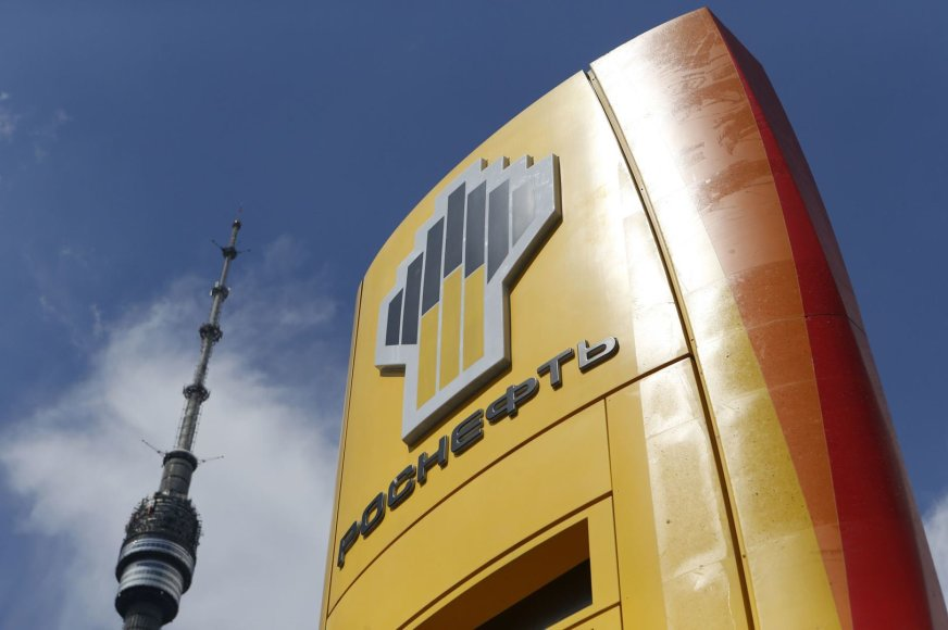 """Rosneft"" degalinė Maskvoje"