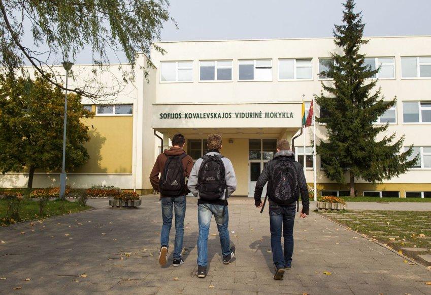 Sofijos Kovalevskajos gimnazija