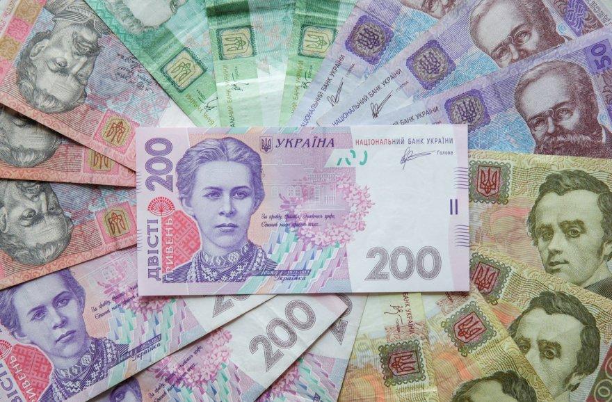 Ukrainos grivinų banknotai