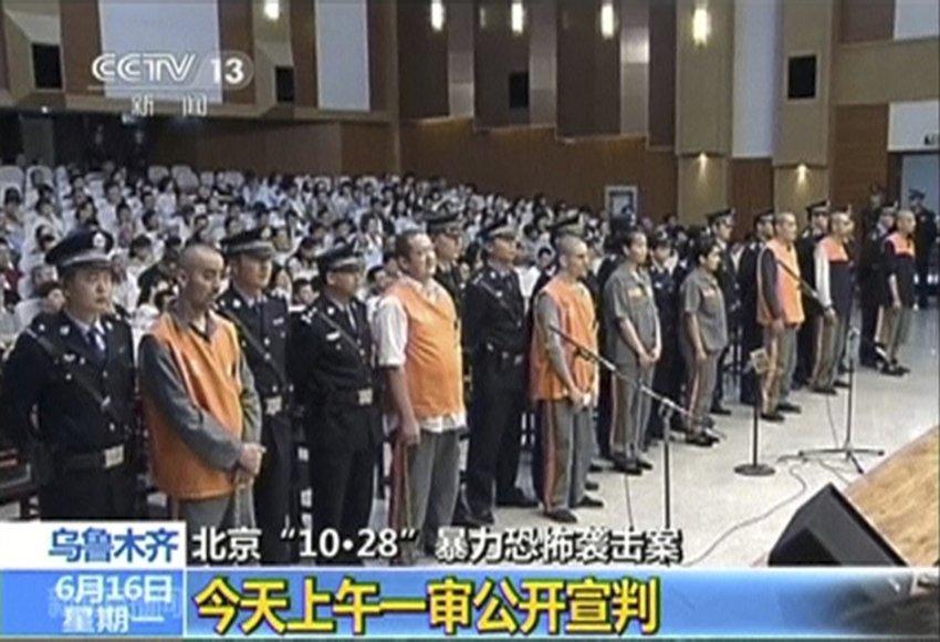 Teismas Kinijoje