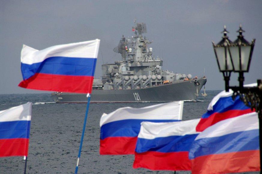 Rusijos karinis laivynas