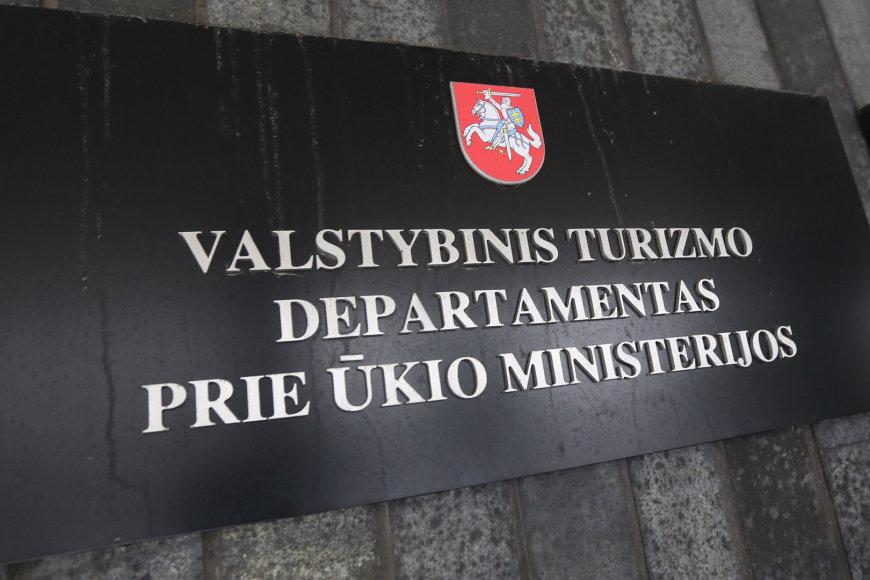 Valstybinis turizmo departamentas