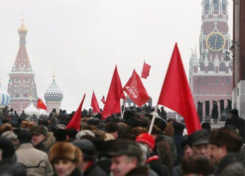 Vėliavos su komunizmo simbolika