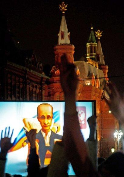 V.Putino gimtadienis Maskvoje