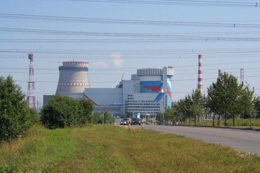 Kalinino atominė elektrinė
