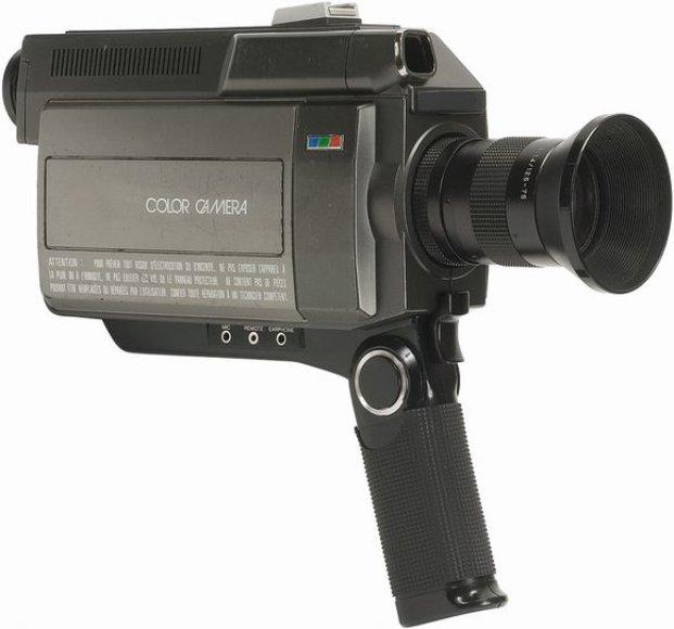 Filmavimo kamera