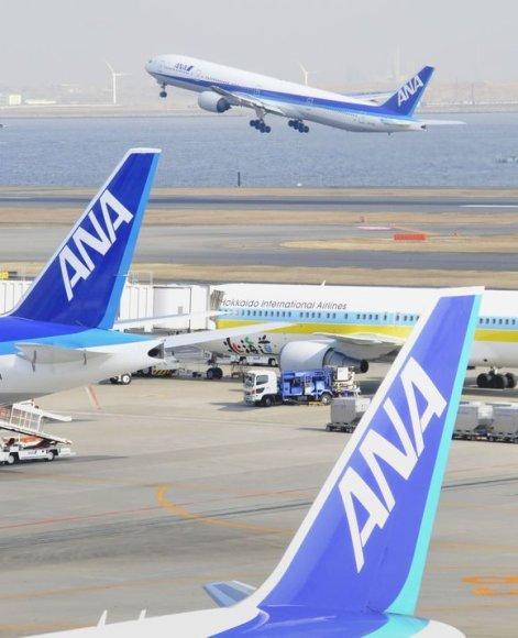 Japonijos oro bendrovės lėktuvuose bus įrengti atskiri tualetai moterims.