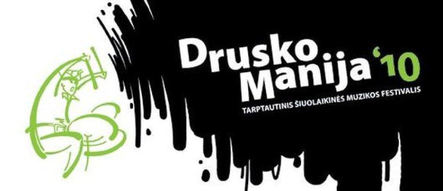 """Paskutinę gegužės savaitę – tarptautinis nekomercinis šiuolaikinės muzikos festivalis """"Druskomanija"""""""