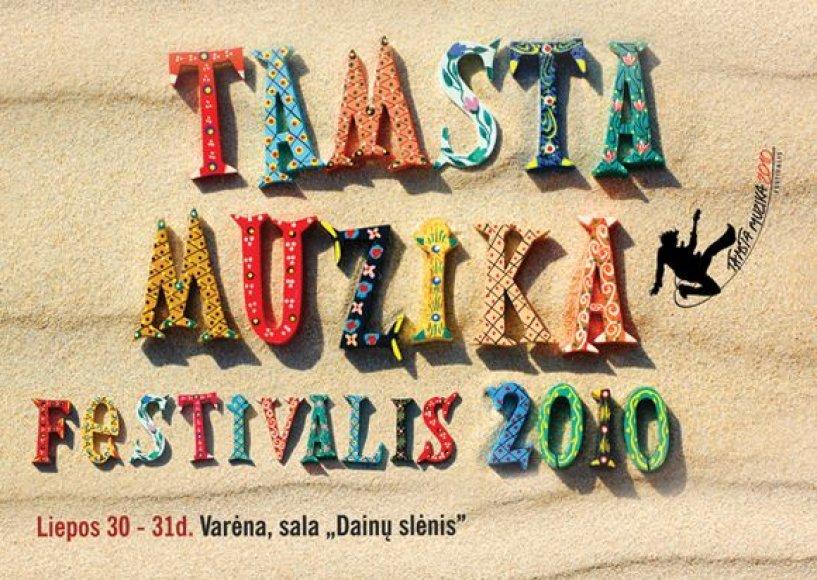 """Šiltas, jaukus ir supermuzikalus festivalis """"Tamsta"""" muzika"""" visus į Dzūkiją sukvies paskutinįjį liepos mėnesio savaitgalį."""
