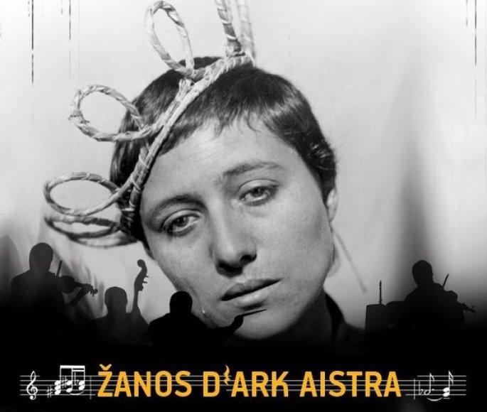 "Audiovizualinis projektas ""Žanos d'Ark aistra"""