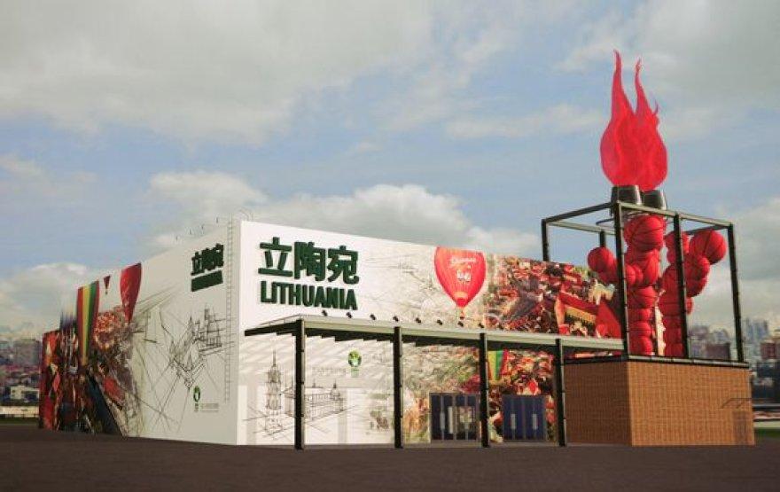 """Taip atrodys Lietuvos paviljonas pasaulinėje parodoje Kinijoje """"EXPO 2010""""."""