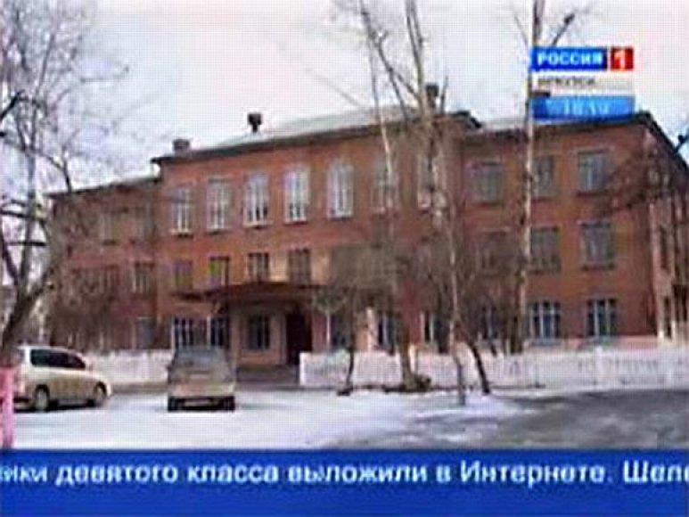 Irkutsko srities mokykla, kurioje buvo smurtaujama