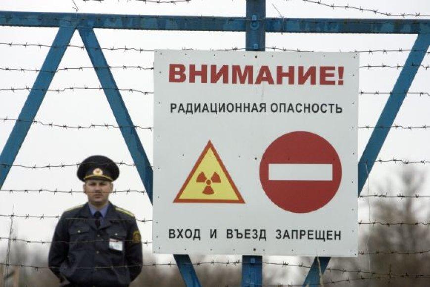 Draudžiantysis ženkas Baltarusijos teritorijoje