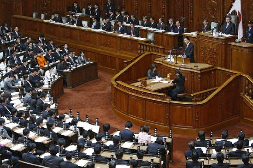 Parlamentas Japonijoje