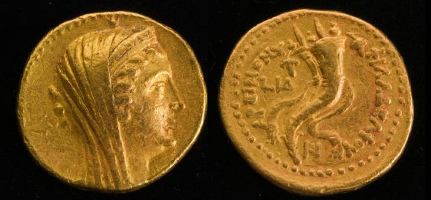Izraelyja rasta sena moneta