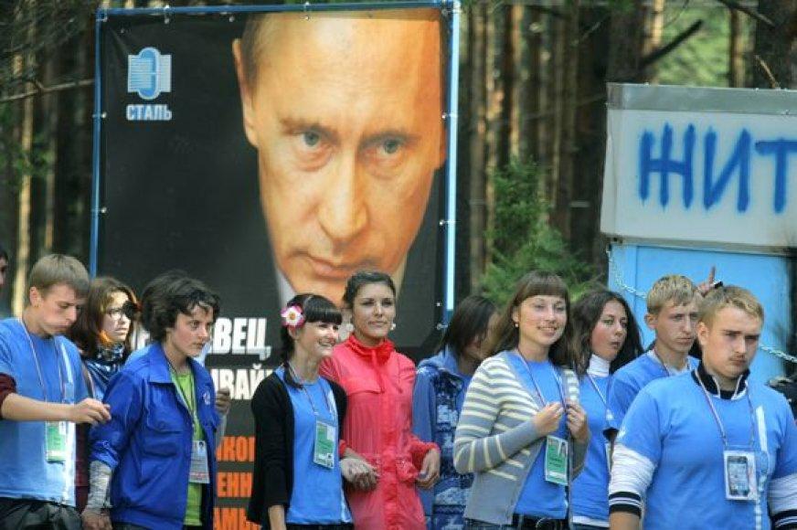 Plakatas su Vladimiro Putino nuotrauka