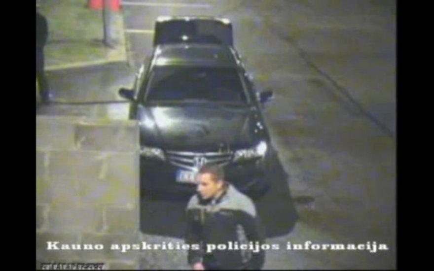 Įtariamasis, kurio tapatybę policija prašo padėti nustatyti.