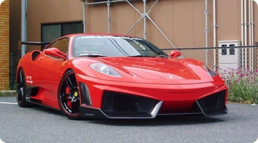 """""""Ferrari F430"""""""