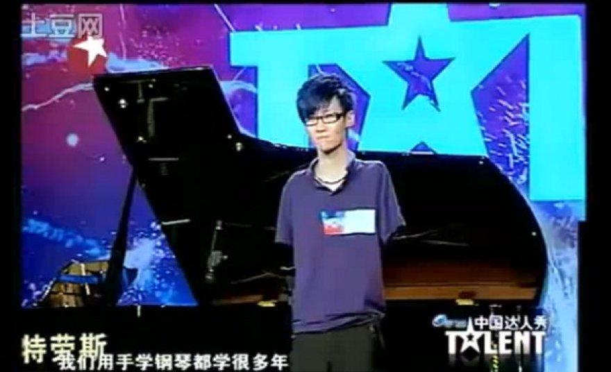 Pianistas Liu Wei