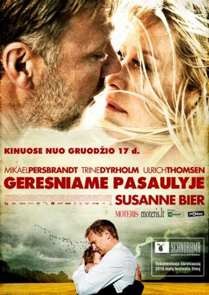Filmo plakatas