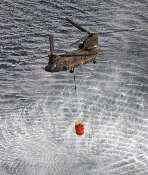 Japonijos karinis sraigtasparnis