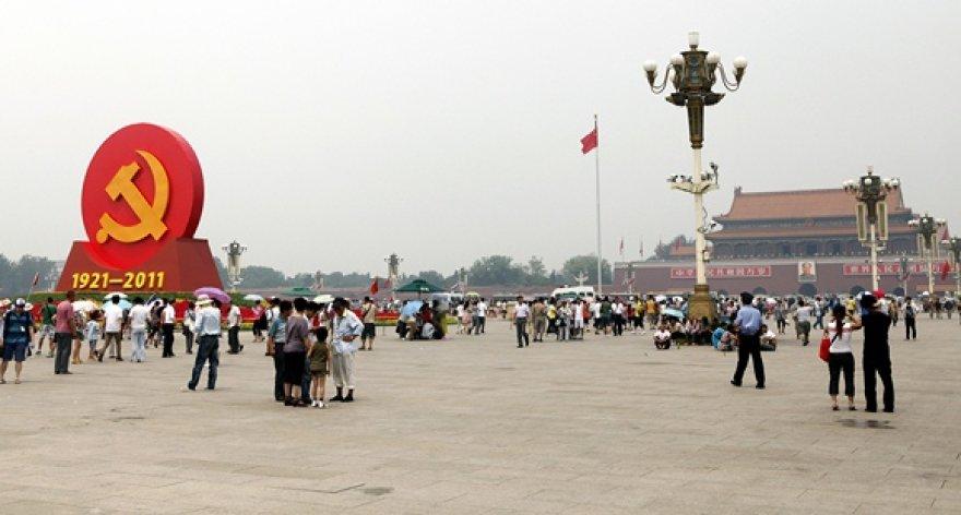 Tiananmenio aikštė Pekine