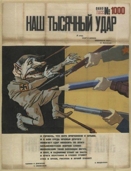 Sovietų Sąjungos propaganda