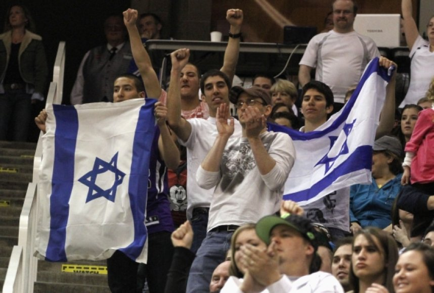 Izraelio krepšinio sirgaliai