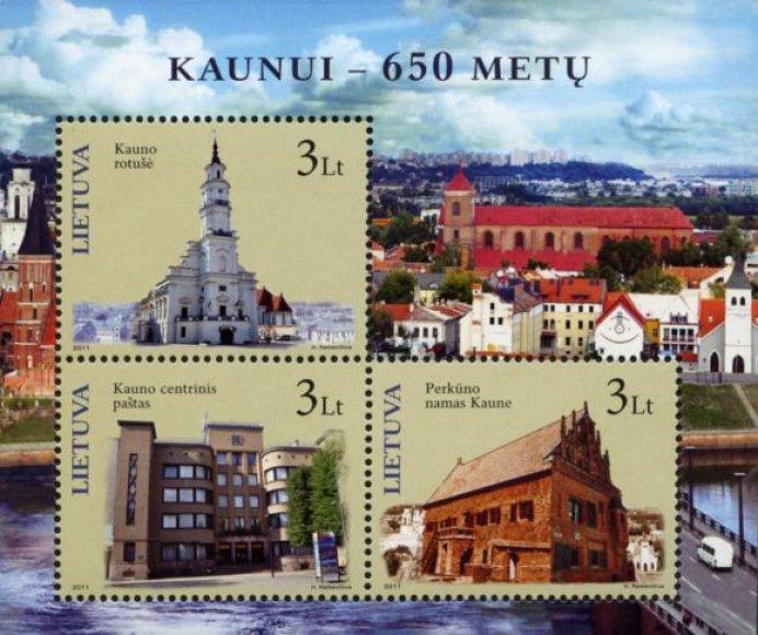 Kauno jubiliejaus pašto ženklai