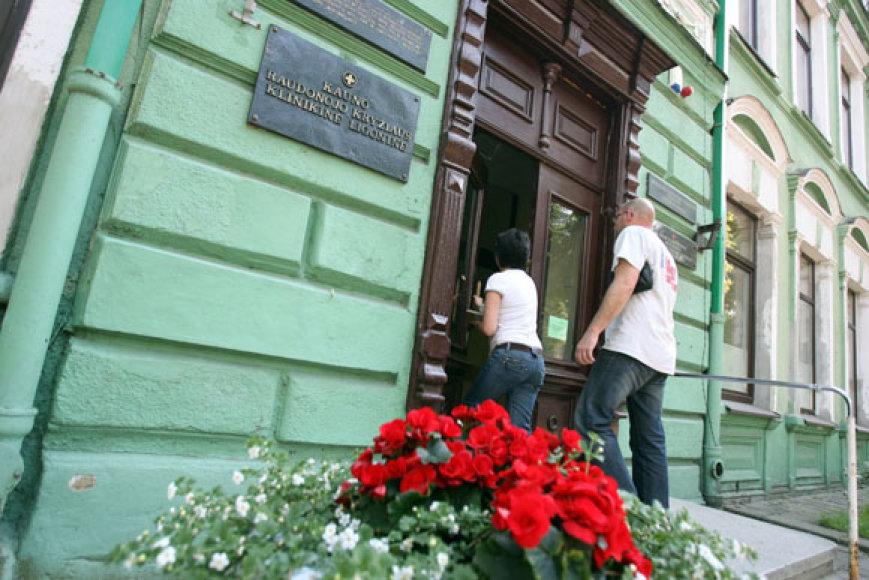 Konkursas Kauno klinikinės ligoninės vadovo pareigoms užimti atnaujintas.