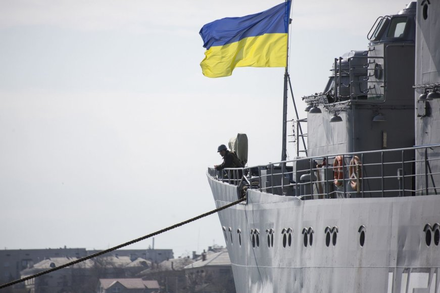 Ukrainos laivas