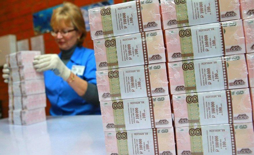 100 rublių banknotai