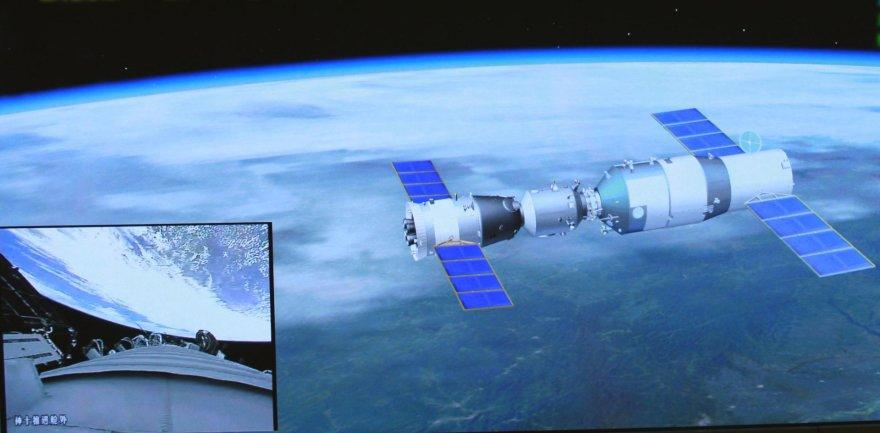 Kinijos kosminė stotis Tiangong-1