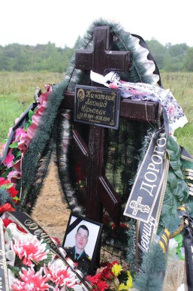Leonido Kičatkino kapas