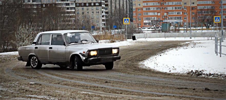 """""""Lada 2107"""""""