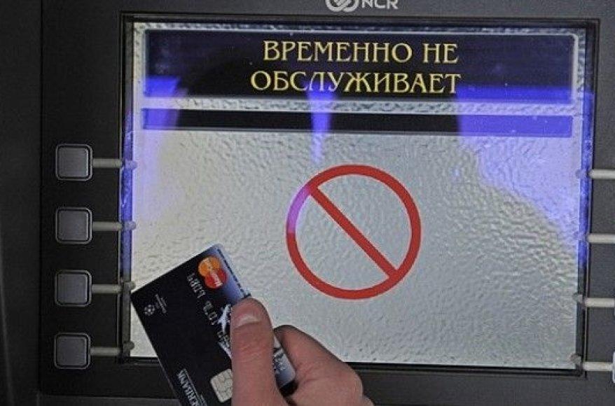 Neveikiantis bankomatas