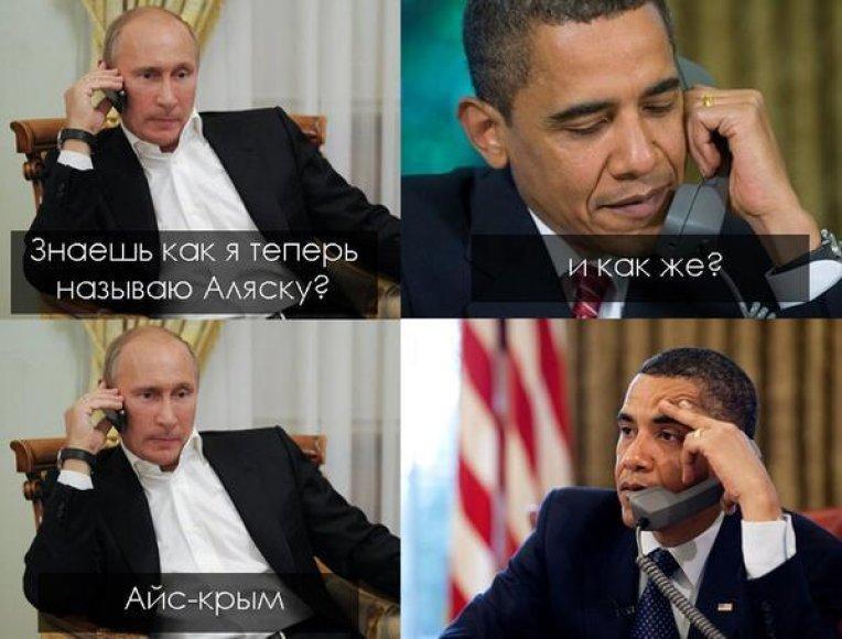 Memas: kaip V.Putinas vadina Aliaską