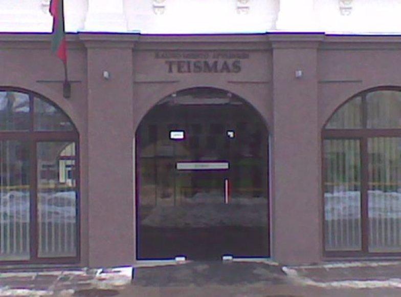 Kauno miesto apylinkės teismo pagrindinis įėjimas
