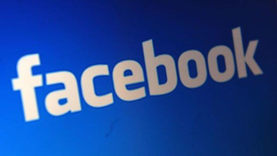 """""""Facebook"""" logotipas"""